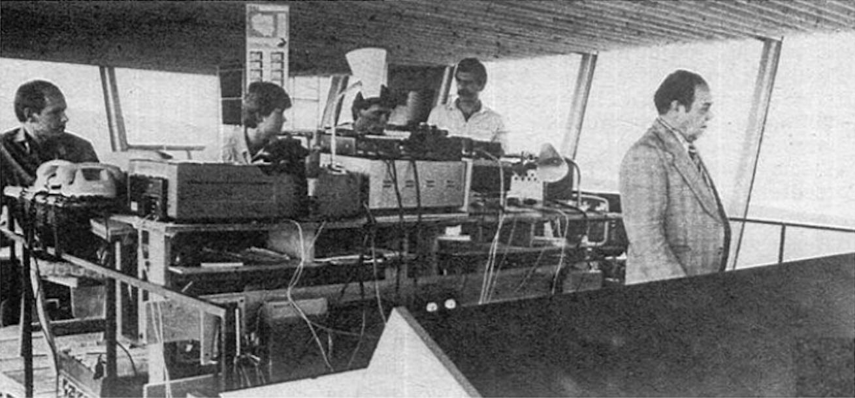 TWR z prowizorycznymi stanowiskami podczas modernizacji Centrum. 1982 rok. Zdjęcie LAC