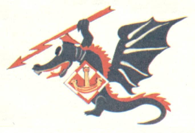Godło 10 PLM. Rysunek z 1989r.