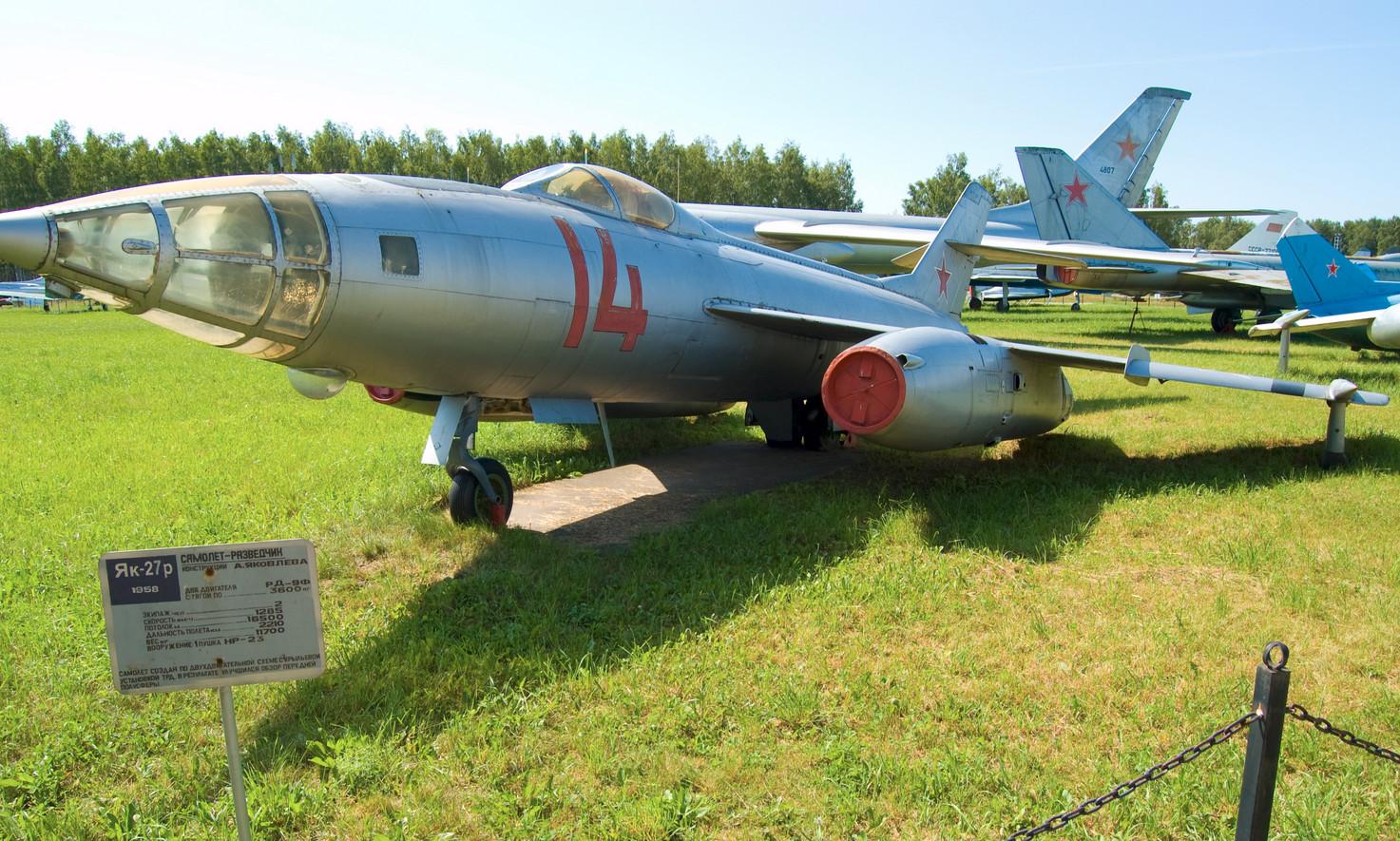 Jak-27 R reconnaissance plane. Photo of Wikipedia
