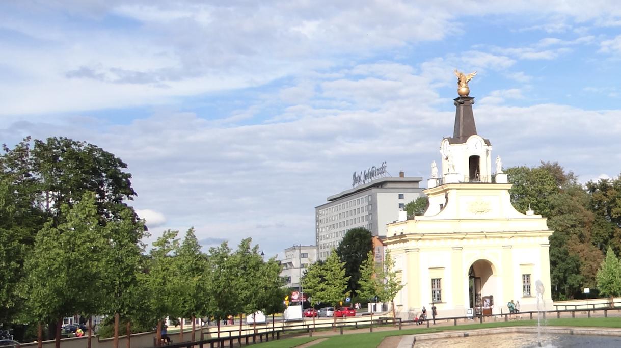 City of Białystok. 2016 year. Photo by Karol Placha Hetman