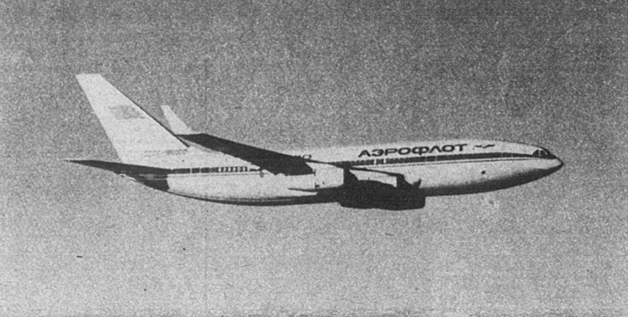 Il-96-300 nb CCCP-96000. 1988. Photo of Aeroflot