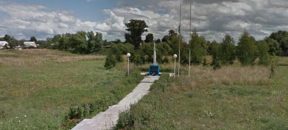 Wioska Grigoriewskoje. Pomnik Polskich Lotników. 2015 rok. Zdjęcie Google