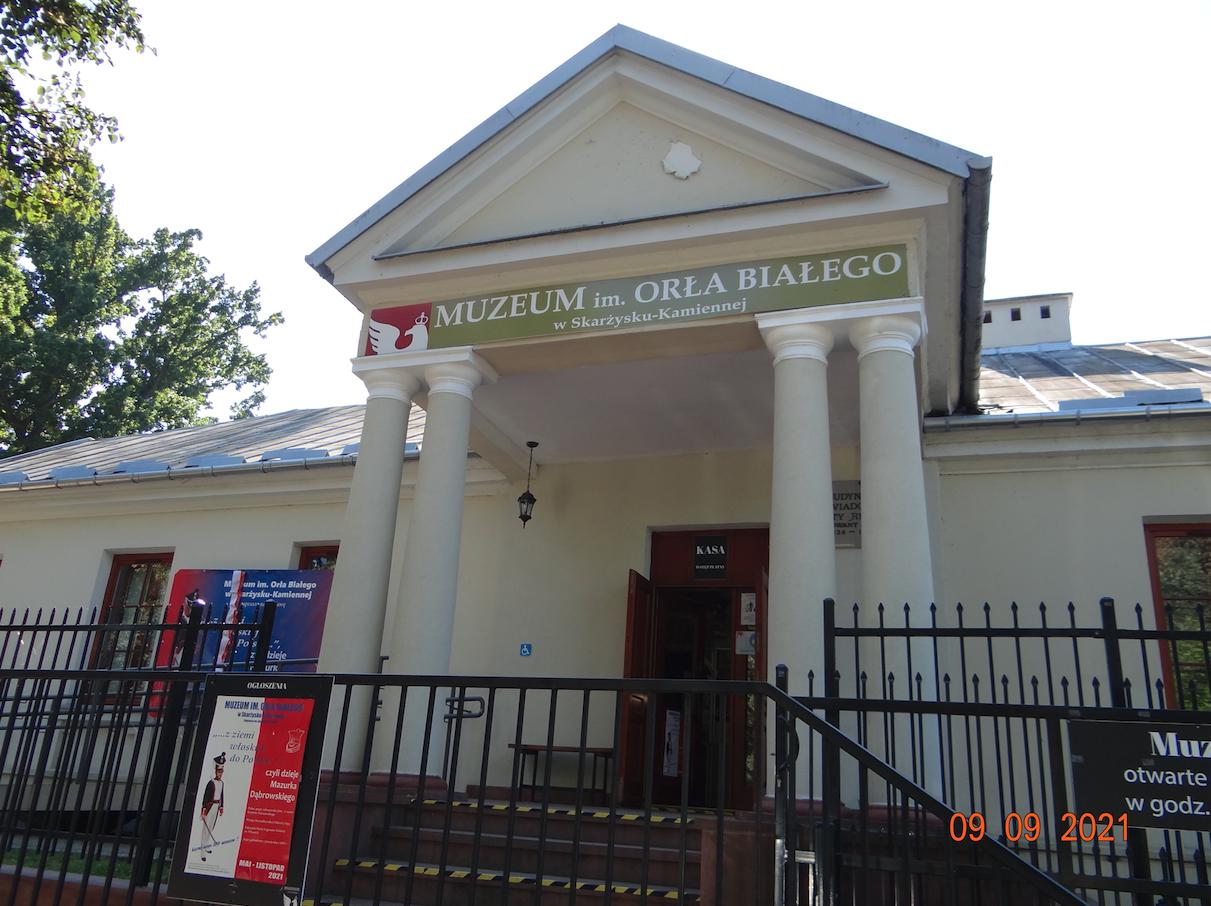 Museum of the White Eagle. 2021. Photo by Karol Placha Hetman
