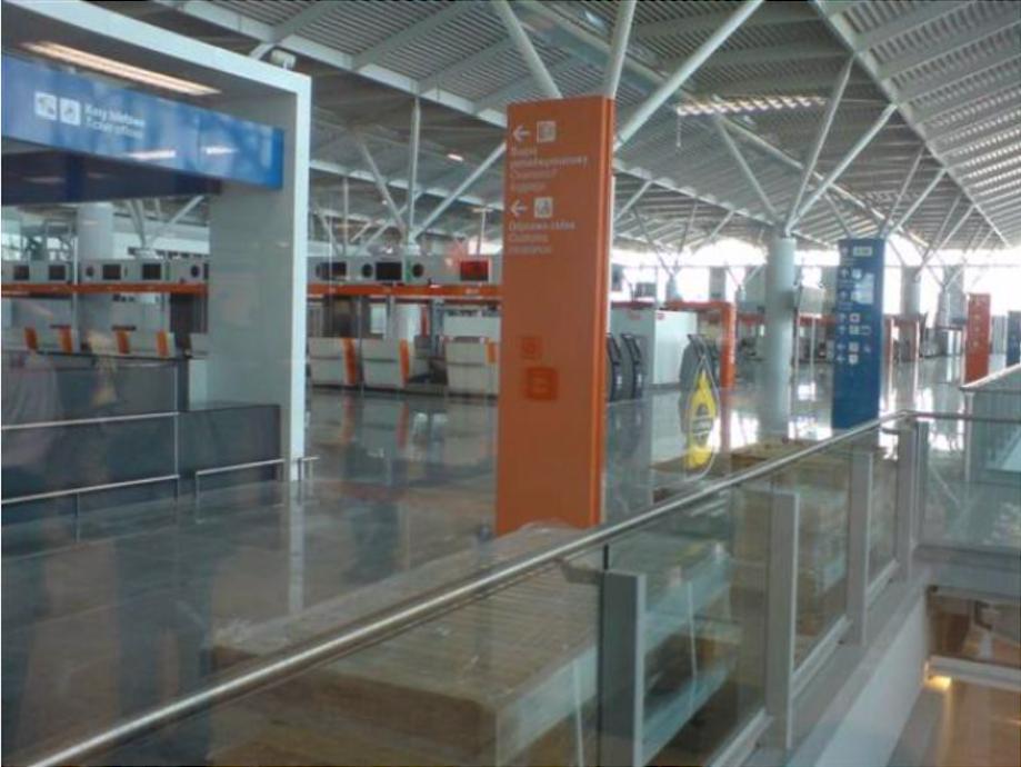 Terminal 2. 2008 rok. Zdjęcie LAC