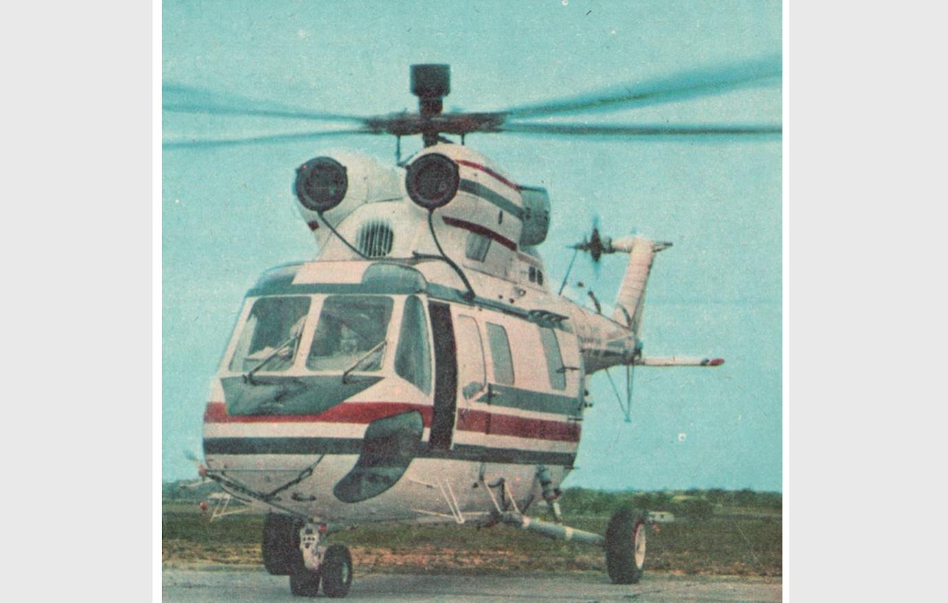 PZL-Sokół SP-PSB. 1982 rok. Zdjęcie Tadeusz Chwalczyk
