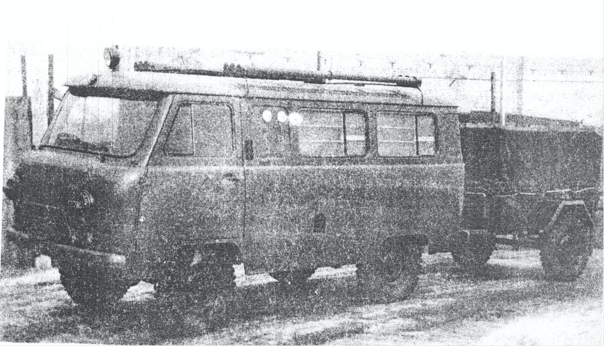 Radiolatarnia PAR-9 fotografia z instrukcji