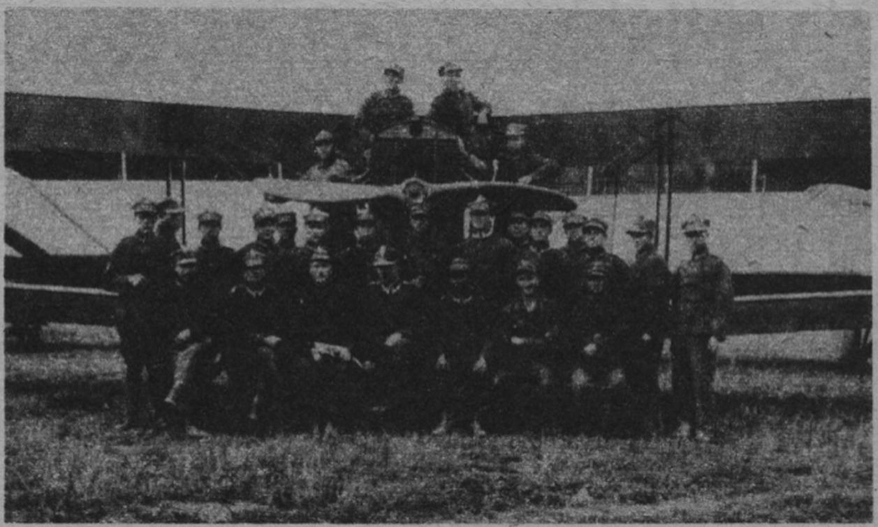 Oficerska Szkoła Lotnicza. 1926 rok. Zdjęcie LAC