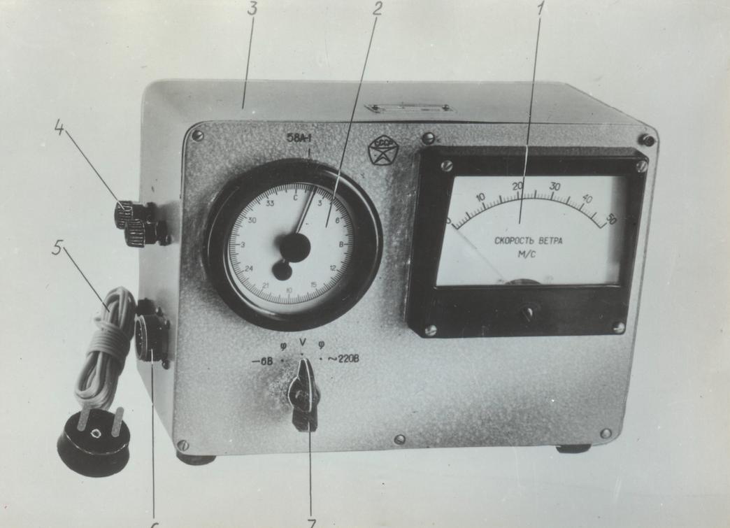 Wiatromierz M-47, fotografia z instrukcji